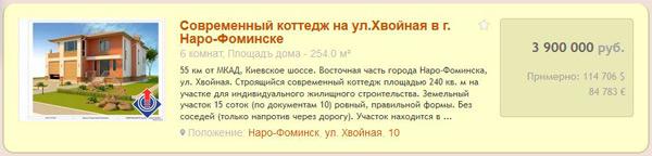 Премирование на Proground.ru