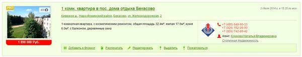 Премирование на AFY.ru