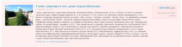 Премирование на MOSR.ru